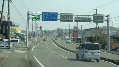 香南のいちインターチェンジ入口標識イメージ