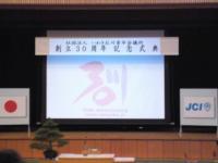 20100530135003.jpg