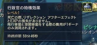 20130115_001.jpg