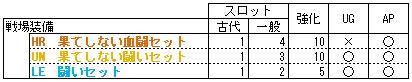20130129_001.jpg