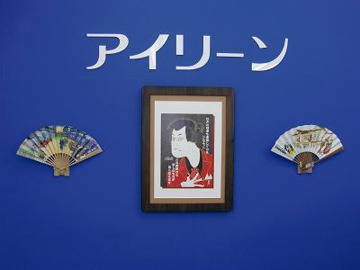 シルエット歌舞伎絵