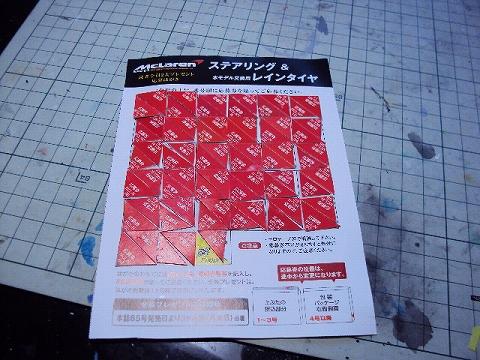 s-DSC03906.jpg