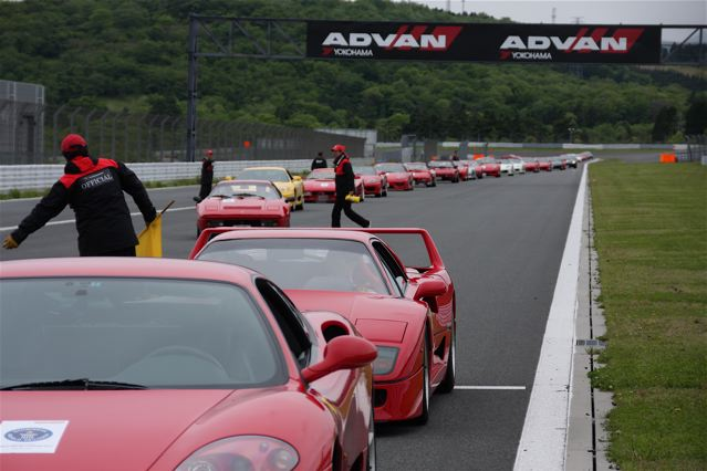 Ferrari Festival 2008 ryoくん