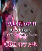 『CALLUP!!』シェリル・ノーム写真集・ROM