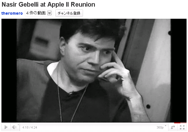 Nasir Gebelli at Apple II Reunion
