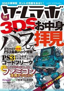 ge-mubra2011410.jpg