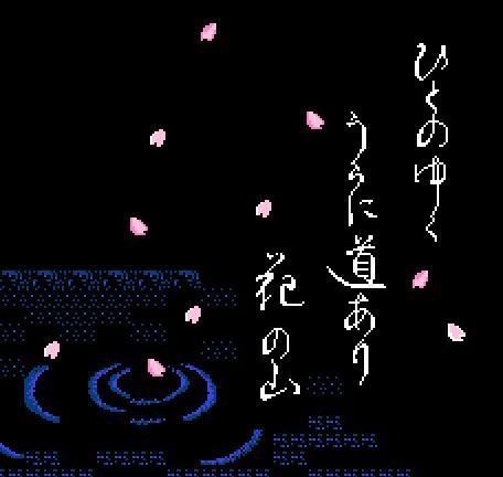 matumototooru1.jpg