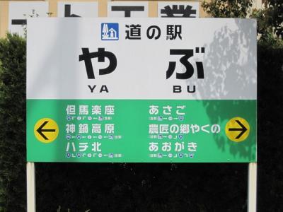 yunohara1105-33