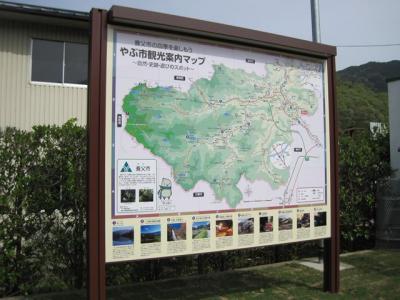 yunohara1105-35