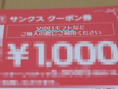 110522-07