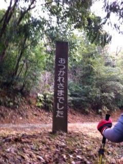 _富幕山3_