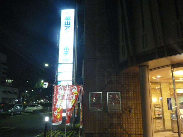 P1190294.jpg