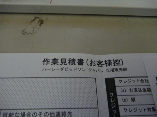P1190609.jpg
