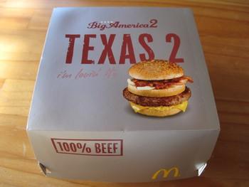Texas Burger 2 パッケージ