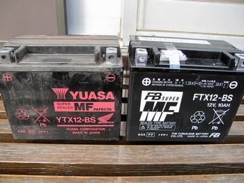 純正のYUASA:YTX12-BSとFB(古河電池) FTX12-BS
