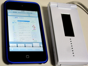 iPod tuch と携帯の比較