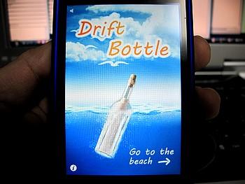 Drift Bottle メイン画面