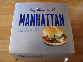 MANHATTAN Burger パッケージ