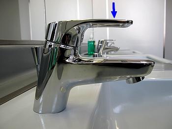 混合水栓 1