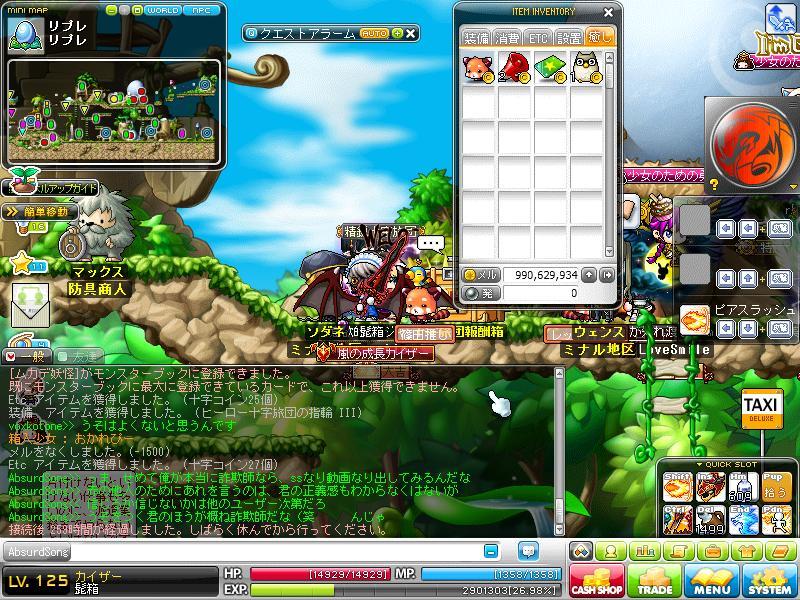 Maple130304_023732.jpg