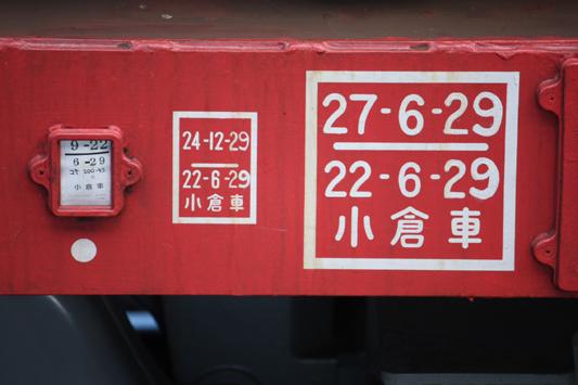 10-8-18大牟田駅 (150) のコピー