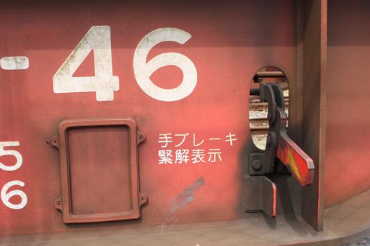 コキ200詳細2 (68) のコピー