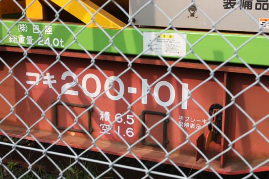 100812コキ200詳細 (12) のコピー