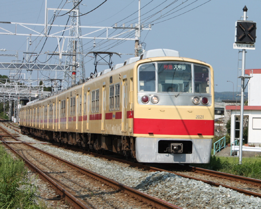 10-9-18西鉄2000 (31) のコピー