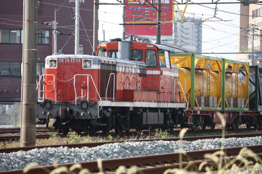 10-9-26DE10専貨上 (12) のコピー