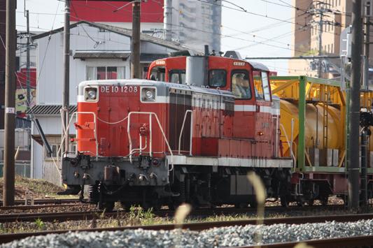 10-9-26DE10専貨上 (11) のコピー