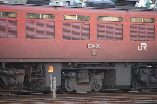101017福岡貨物タ (39) のコピー
