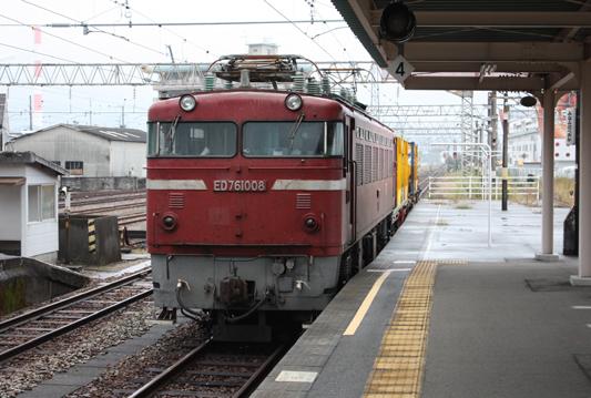 221023南延岡 (188) のコピー
