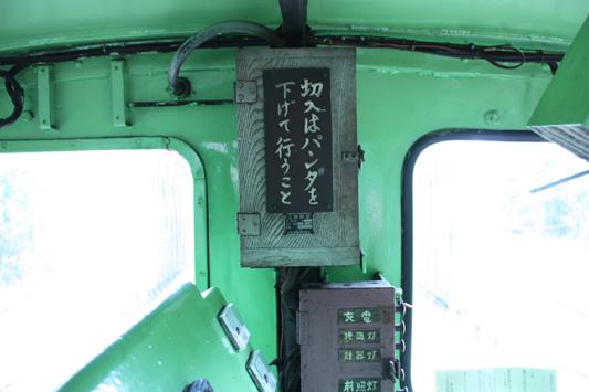 101103保存炭鉱電車公開 (177) のコピー