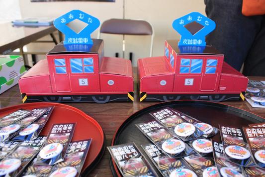 炭鉱電車イベント品 (12) のコピー