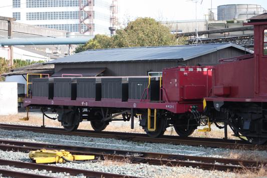 20トン電車9号-デ3 (18) のコピー
