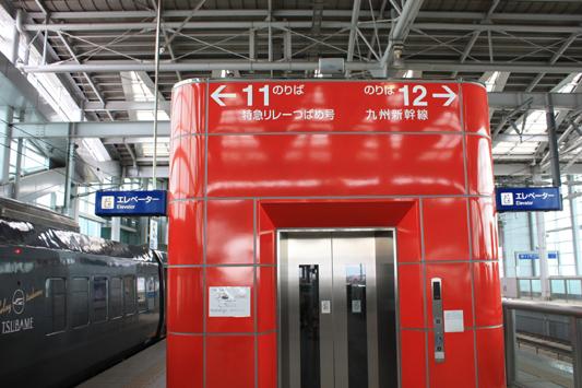 110227新八代駅 (226) のコピー