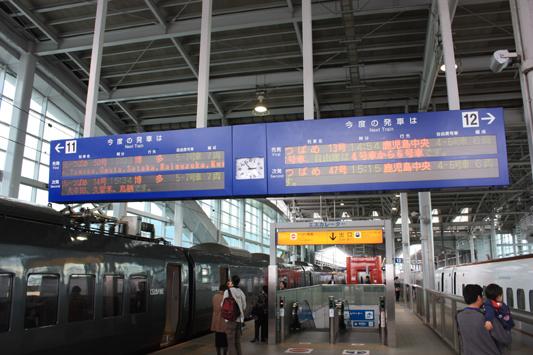 110227新八代駅 (219) のコピー
