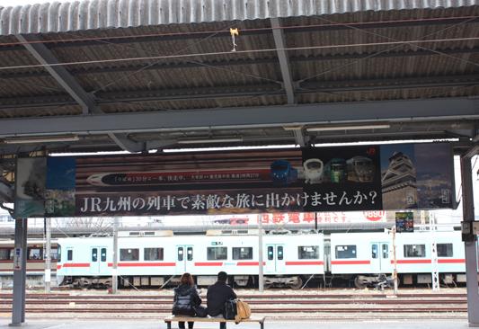 110227大牟田駅 (212) のコピー