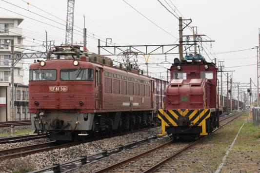110320 EF81VS炭鉱電車 (120) のコピー