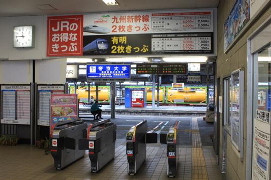 110320大牟田駅 (143) のコピー