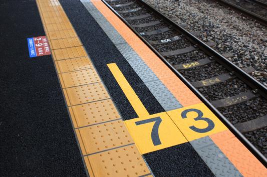 110320筑後船小屋駅 (229) のコピー