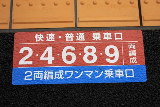 110320筑後船小屋駅 (228) のコピー