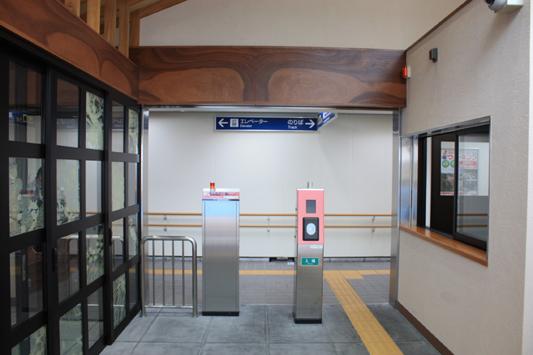 110320筑後船小屋駅 (178) のコピー