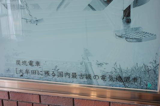 110326新大牟田駅 (37) のコピー