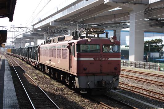 110401黒崎駅 (11) のコピー