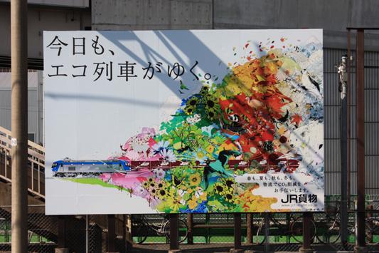 110401黒崎駅 (46) のコピー