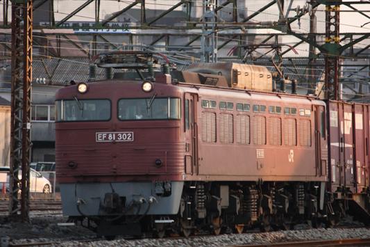 110401大牟田8090レ (12) のコピー
