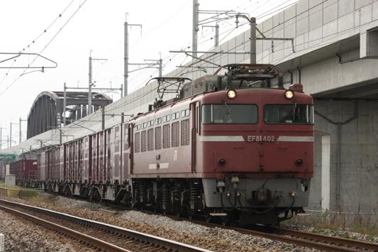 110424広川橋1063レ (15) のコピー