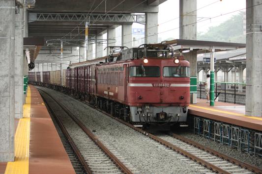 110528上熊本4093レ (108) のコピー