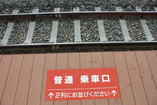 110528上熊本 (144) のコピー